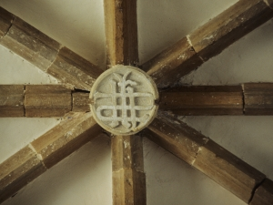 Iglesia parroquial de Nuestra Señora de la Asunción. Detalle de un medallón