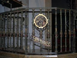 Iglesia parroquial de Nuestra Señora de la Asunción. Rejas
