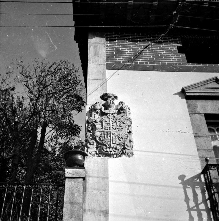"""""""Deva. Uno de los escudos de armas de la casa conocida por Vizcondeku. Vizconde de Santo Domingo de Ibarra"""""""