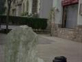 Parte trasera del ara romana de Hondarribia